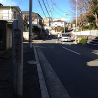 Photo taken at 権兵衞坂 by Nao on 12/28/2013