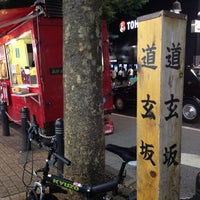 Photo taken at Dogenzaka by Nao on 6/22/2013