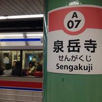 Photo taken at Sengakuji Station by Nao on 4/3/2015