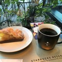 10/10/2017にAKIRINがStarbucks Coffee 名古屋自由ヶ丘店で撮った写真