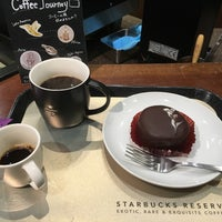 12/26/2017にAKIRINがStarbucks Coffee 名古屋自由ヶ丘店で撮った写真
