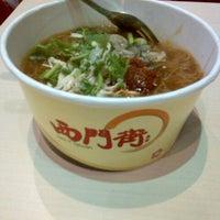 Photo taken at Xi Men Jie Delicacies by Cia L. on 2/16/2013