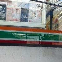 Photo taken at 7-11 ถนนกันทรลักษ์ by ตายไปแล้ว ส. on 9/8/2013
