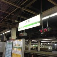 Photo taken at Tohoku Shinkansen Omiya Sta. by Noriko H. on 5/1/2013