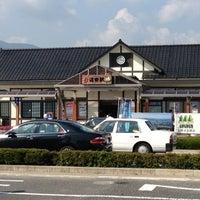 Photo taken at Numata Station by Noriko H. on 8/18/2013
