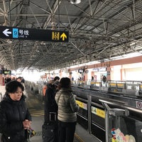 Photo taken at Yishan Rd. Metro Stn. by Azhar on 1/15/2017