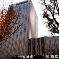 Photo taken at Le Méridien Chongqing, Nan'an by Samson on 12/1/2013