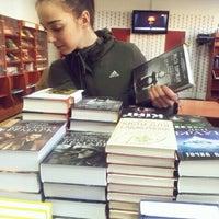 Photo taken at Книгарня «Є» by Kateryna Z. on 3/17/2015
