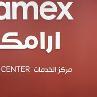 Photo taken at Aramex Shop&Ship by Isa A. on 11/12/2013