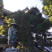 Photo taken at 瀧河山松橋院 金剛寺 by kazuki1970 on 10/15/2016