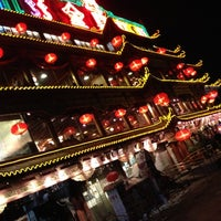 Photo taken at Jin Ding Xuan by Sam L. on 12/3/2012
