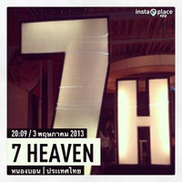 Photo taken at 7 HEAVEN by Coffee C. on 5/3/2013