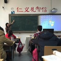Photo taken at Beijing Language Culture College (北京华文学院) by Skirtmc on 11/27/2015