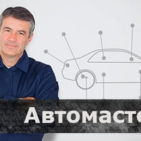 Снимок сделан в CarMaster.com.ua ИнтернетМагазин пользователем CarMaster.com.ua ИнтернетМагазин 12/23/2014