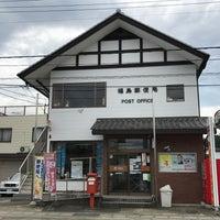 Photo taken at 福島郵便局 by miya 3. on 8/25/2017