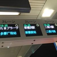 Photo taken at 第1ターミナルバスのりば by miya 3. on 11/30/2017