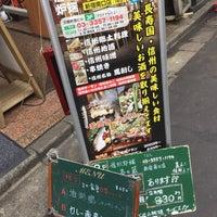 Photo taken at 信州炉端 串の蔵 新宿南口店 by Shigeru T. on 11/8/2016