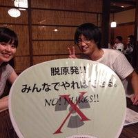 8/4/2014にKiyonori S.が旬門 松江店で撮った写真