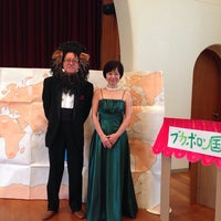 Photo taken at はとり幼稚園 by Kiyonori S. on 1/30/2014