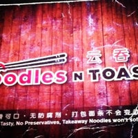 Photo taken at Noodles & Toast by NiNi N. on 1/1/2013
