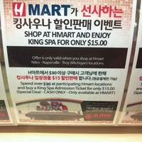 Photo taken at H Mart by Jae L. on 7/3/2013