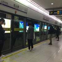 Photo taken at Yishan Rd. Metro Stn. by Vladimir Y. on 4/13/2017
