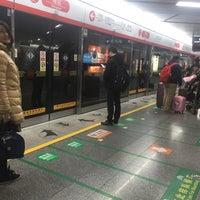 Photo taken at Chengzhan Metro Station by Vladimir Y. on 12/28/2016