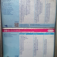 Photo taken at Lijn 2 by Andre S. on 1/15/2014