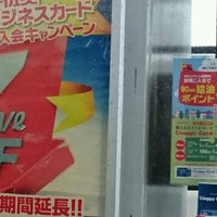 Photo taken at 出光 セルフ環七上馬SS by yoshimi on 8/18/2016