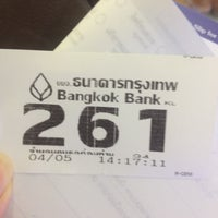Photo taken at Bangkok Bank by Mesapril H. on 5/4/2015