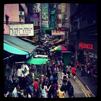 Photo taken at MTR Wan Chai Station by Anukun H. on 5/19/2013