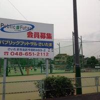 Photo taken at パブリックフットサルさいたま by Nanae O. on 4/29/2014