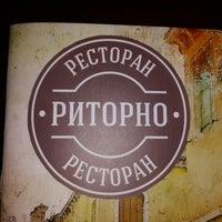 Photo taken at Пиццерия 22 by Владимир Д. on 1/12/2015