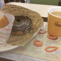 Photo taken at Mister Donut by T_K_7 on 8/15/2014