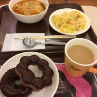 Photo taken at Mister Donut by T_K_7 on 10/20/2014