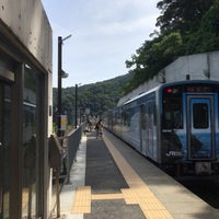 Photo taken at Amarube Station by Ra-revo on 8/19/2018
