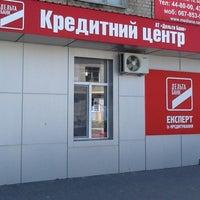 Photo taken at Дельта Банк by Stanislav M. on 4/29/2013