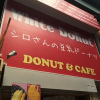 Photo taken at White Donut by Shin S. on 6/28/2015