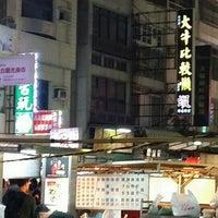 Photo taken at 大牛比較懶 by 罷課 羅. on 12/26/2015