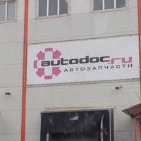 Photo taken at Склад AUTODOC.RU by Mariya I. on 4/2/2015