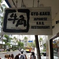 Photo taken at Gyu-Kaku Japanese BBQ by David L. on 3/26/2013