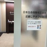 Photo taken at 日本生命梅田ビル by bandokoichi on 4/10/2015