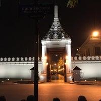 Photo taken at Wiset Chai Si Gate by aim ◡̈ on 11/5/2016