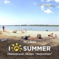 """Photo taken at Пионерский Лагерь """"Энергетик"""" by Alexey A. on 8/9/2014"""