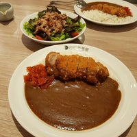 Photo taken at CoCo Ichibanya by OoKanda S. on 6/25/2017