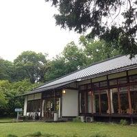 Photo taken at 茶房&体験工房 さくら坂 by Yasuyuki K. on 5/5/2014