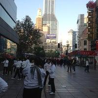 Photo taken at Sofitel Hyland Hotel by Jayan S. on 11/14/2012