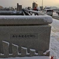 Photo taken at 南千田橋 by Tanitatsu on 1/24/2016