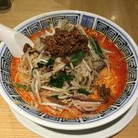 Das Foto wurde bei Kisurin von lee_koo am 11/16/2015 aufgenommen