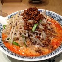 Das Foto wurde bei Kisurin von lee_koo am 1/21/2013 aufgenommen